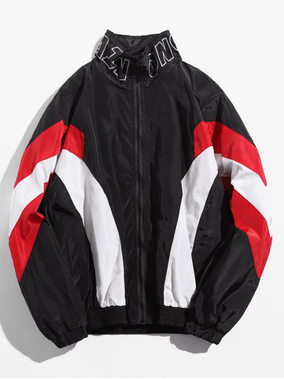 Veste Zippée en Blocs de Couleurs à Col Debout - Noir XL