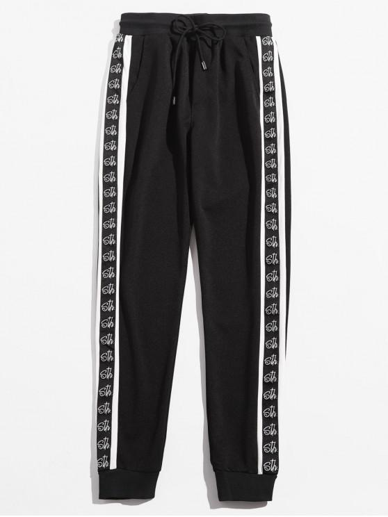 Pantalon Motif de Lettre à Rayure Latérale - Blanc 2XL