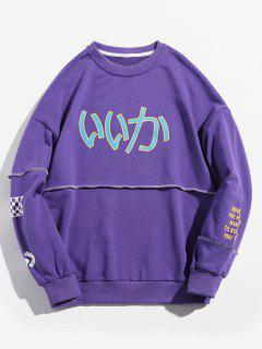 Pullover Japanese Letter Printed Sweatshirt - Purple 2xl