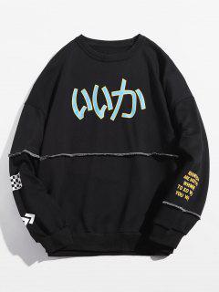Pullover Japanese Letter Printed Sweatshirt - Black M