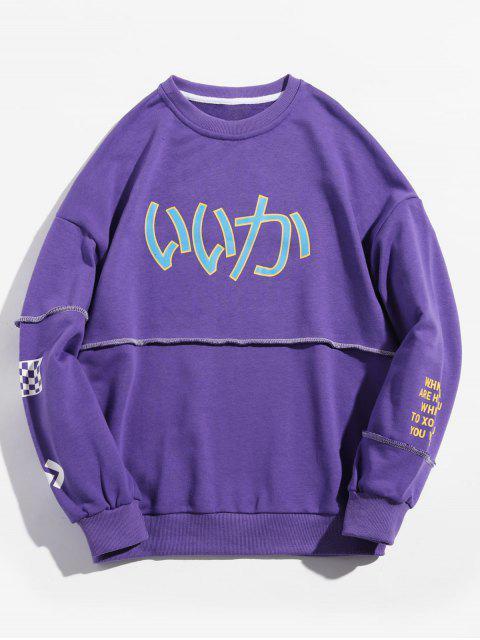 Pull sweatshirt à lettre japonaise - Pourpre  M Mobile
