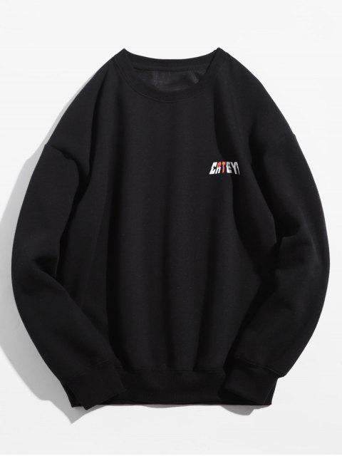 shop Solid Color Pullover Crew Neck Sweatshirt - BLACK S Mobile