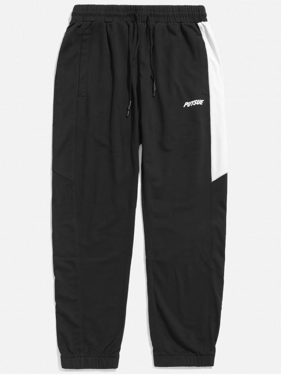 Pantalon de Jogging Panneau à Taille Elastique - Blanc 2XL