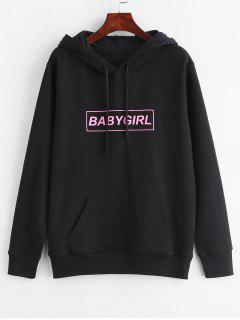 Contrasting Graphic Pullover Hoodie - Black Xl
