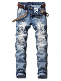 Ripped Hole Patchwork Faded Stitch Jeans - Blue Gray 40