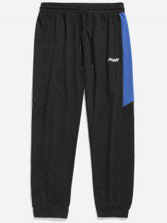 Panel Elastic Waist Jogger Pants - Ocean Blue L