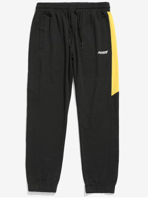 Pantalon de Jogging Panneau à Taille Elastique - Jaune L Mobile
