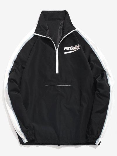 Half Zipper Letter Pullover Windbreaker Jacket - Black L
