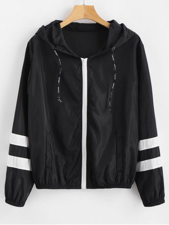 shop Stripes Zip Up Hooded Windbreaker Jacket - BLACK L