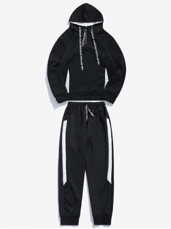 women Contrast Hoodie Sweatpants Suit - BLACK M