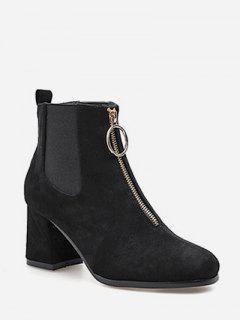 Square Toe Front Zip Ankle Boots - Black Eu 39