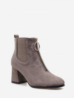Square Toe Front Zip Ankle Boots - Dark Khaki Eu 36