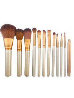 Professional 12 Pcs Synthetic Fiber Hair Tin Box Makeup Brush Set - Champagne Gold