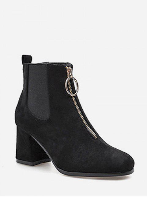 trendy Square Toe Front Zip Ankle Boots - BLACK EU 39 Mobile