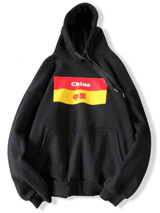 308442a40 33% OFF] 2019 Chinese Printed Pouch Pocket Hoodie In BLACK | ZAFUL