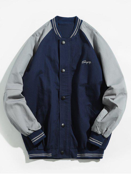 outfits Raglan Sleeve Two Tone Jacket - GRAY 2XL