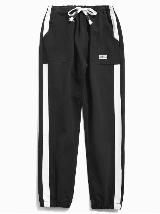 Pantalon de jogging à rayures latérales - Noir 2XL