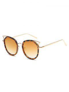 Anti Fatigue Hollow Out Metal Frame Sunglasses - Orange Gold