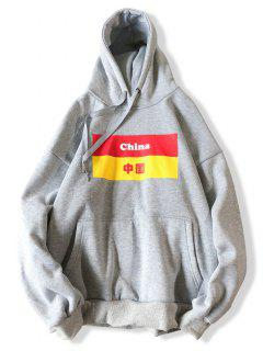 Chinese Printed Pouch Pocket Hoodie - Light Gray M