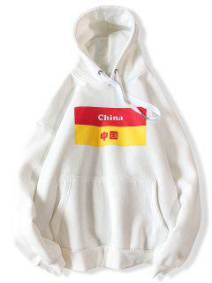 Chinese Printed Pouch Pocket Hoodie - White L