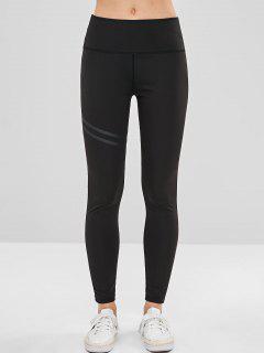 Stitching Yoga Leggings - Black Xl