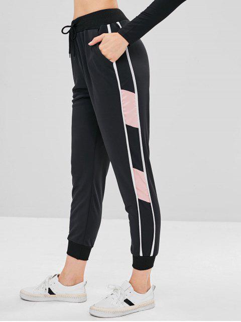 Pantalones deportivos de panel de rayas - Negro S Mobile