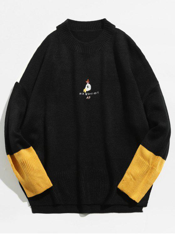 shop Japanese Embroidery Round Neck Sweater - BLACK S
