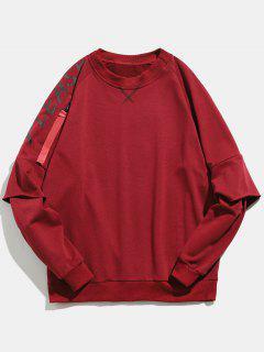 Casual Zipper Embellished Sweatshirt - Red Wine M