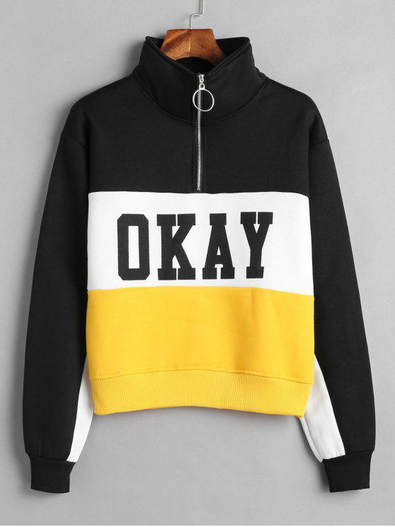 ladies Color Block Graphic Fleece Pullover Sweatshirt - MULTI L
