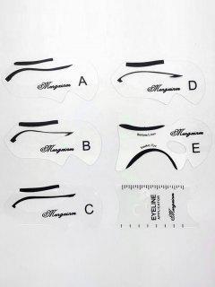 Multifunctional Makeup Stencils Eyeliner Template Drawing Card - Transparent