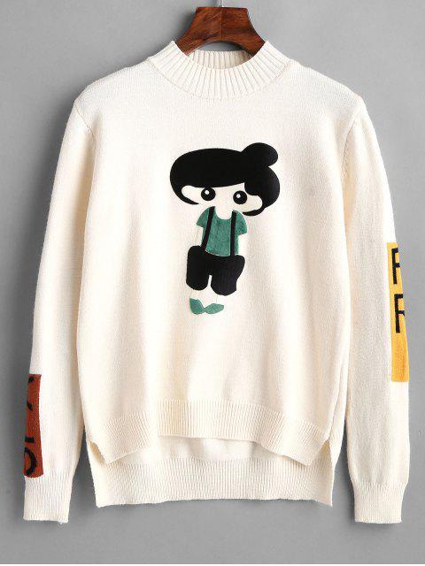 Süßes Mädchen gepatcht Pullover - Weiß Eine Größe Mobile