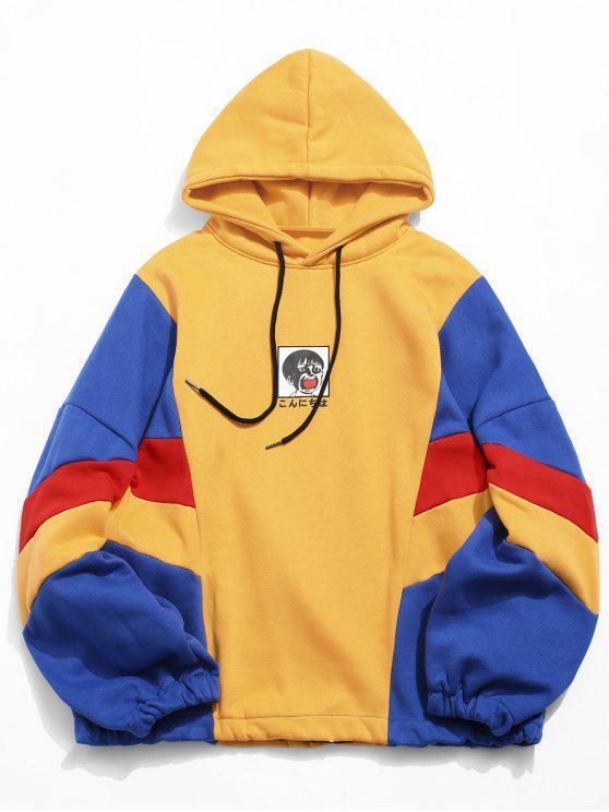 Sudadera con capucha en contraste con estampado de niños - Amarillo S