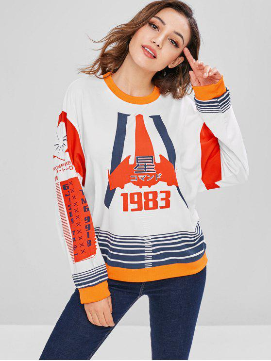 fancy Oversized Graphic Printed Jersey Sweatshirt - MULTI XL