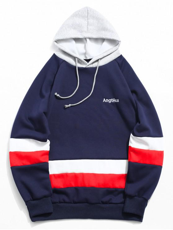 shop Contrast Embroidered Letter Fleece Hoodie - CADETBLUE S