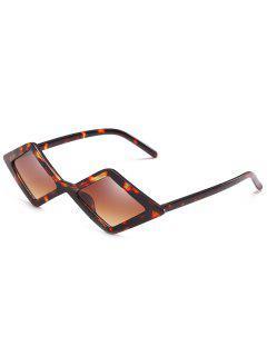 Anti Fatigue Rhombus Frame Novelty Sunglasses - Brown
