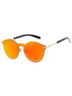 Metal Frameless PC Outdoor Sunglasses - Brown Sugar