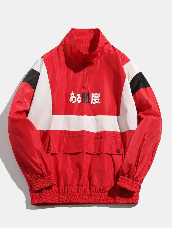 fancy Half Zip Chinese Letter Printed Pullover Jacket - RED M