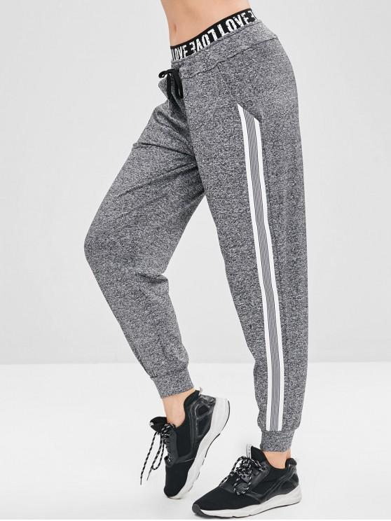 chic ZAFUL Striped Heather Drawstring Jogger Pants - GRAY S