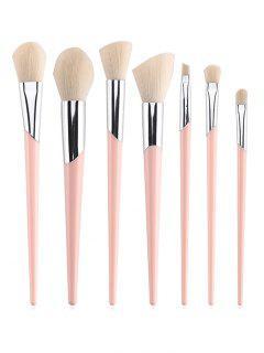 Professional 7 Pcs Soft Hair Eyeshadow Blush Powder Brush Set - Light Pink