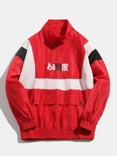 Half Zip Chinese Letter Printed Pullover Jacket - Red Xl