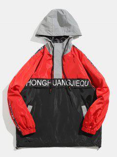 Half Zip Tiger Printed Pullover Jacket - Red M