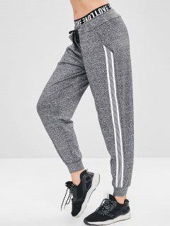 ZAFUL Striped Heather Drawstring Jogger Pants - Gray M