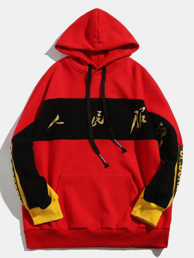 4ddc68d007f Chinese Letter Printed Pullover Fleece Hoodie - Red M