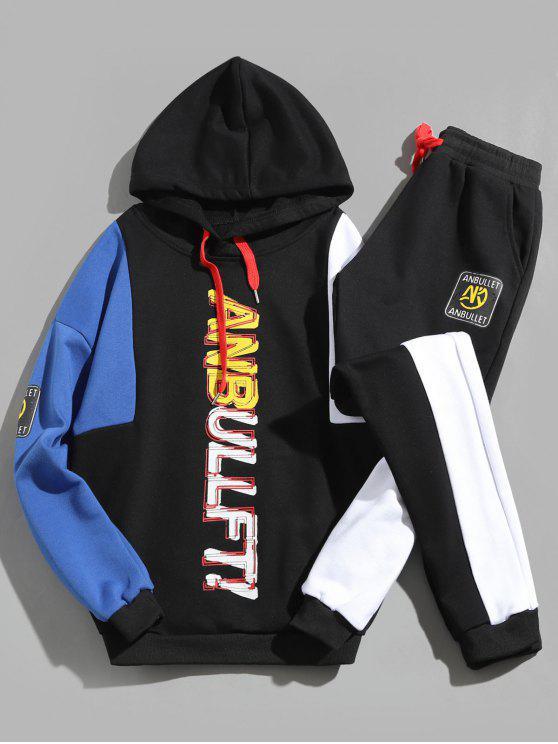 hot Color Block Hoodie and Drawstring Pants Twinset - BLACK XL
