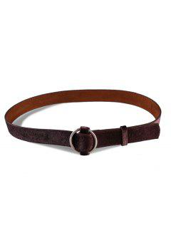 Metal Round Buckle Suede Dress Belt - Coffee