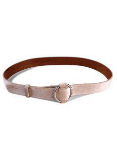 Metal Round Buckle Suede Dress Belt - Khaki