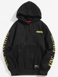Kung Fu Graphic Fleece Lined Hoodie - Black M
