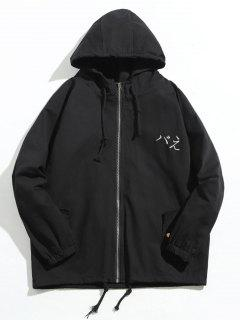 Embroidered Japanese Character Hooded Jacket - Black L