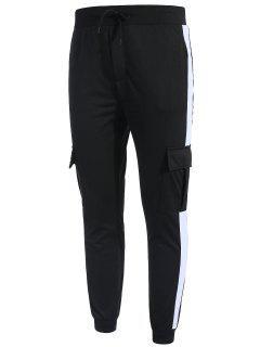 Side Stripe Pockets Patchwork Contrast Jogger Pants - Black Xs