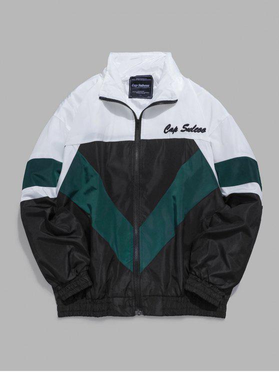 buy Colorblock Embroidered Letter Windbreaker Jacket - BLACK M